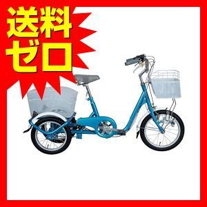 SWING CHARLIE ロータイプ 三輪自転車/16インチ ブルー|ulmax