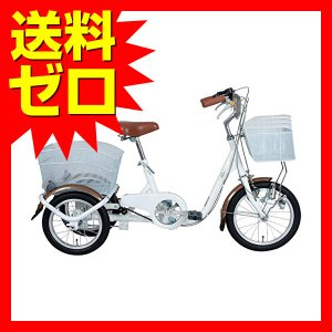 SWING CHARLIE ロータイプ 三輪自転車/16インチ ホワイト|ulmax