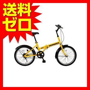 HUMMER FDB20R / 20インヂ畳自転車 イエロー 送料無料|ulmax