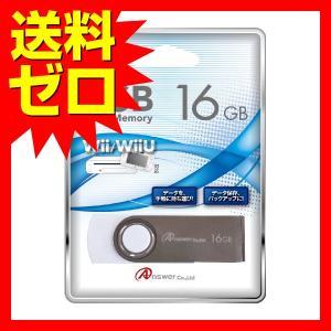 Wii U/Wii用 USBメモリー16GB 1402ANZ...