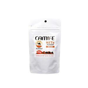 カミフェ ラクダのミルク 哺乳類用20g   ■商品は1個(1点)のお値段です。