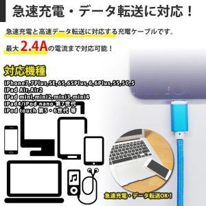 iPhone ケーブル 充電 1m ナイロンメ...の詳細画像5
