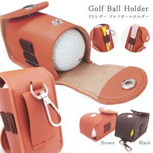 ゴルフ ボールホルダー PUレザー 取り出しやすい ボールケース ポリエステル ティー ゴルフボール...