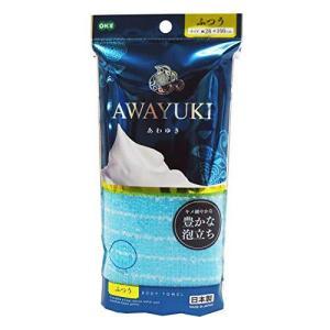 あわゆき ナイロンタオル ブルー ふつうボディータオル タオル 体洗い 風呂 浴室 日本製 オーエ