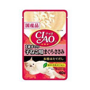 チャオ (CIAO) パウチ 1歳子猫用 40g キャットフード 猫 ネコ ねこ キャット cat ...