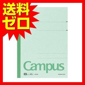 コクヨ キャンパスノート A4 無地 ノ-201WN ※商品は1点(本)の価格になります。