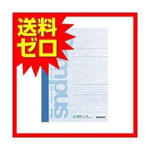 コクヨ ノ-3CAN-B キャンパスノート カラー表紙 B5 30枚A罫 ブルー 【送料無料】  商...