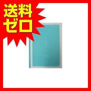 コクヨ F-VKN122B 意匠ノート ( コロレー ) セミB5 ブルー 【送料無料】  商品は1...