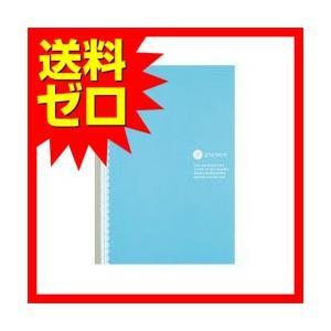 コクヨ F-VKN128B 意匠ノート (グラシュー) B5 ブルー 【送料無料】  商品は1点 (...