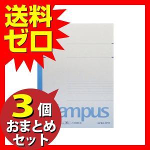 コクヨ ノ-3CBN-B キャンパスノート カラー表紙 B5 30枚B罫 ブルー  おまとめセット ...