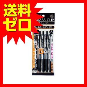 ゼブラ P-JJ15-BK5 ジェルボールペン サラサクリップ 5本入 黒 0.5mm ※商品は1点...