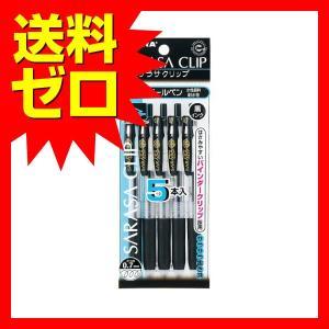 ゼブラ P-JJB15-BK5 ジェルボールペン サラサクリップ 5本入 黒 0.7mm 商品は1点 (個) の価格になります。|ulmax