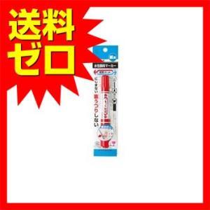 ゼブラ P-WYT5-R 水性マーカー 紙用マッキー 赤 【送料無料】  商品は1点 (個) の価格...