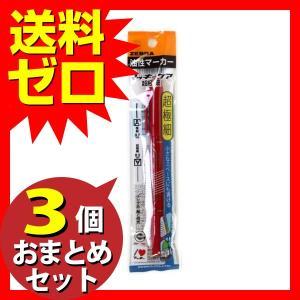 マッキーケア超極細 赤 P-YYTH3-R ≪おまとめセット【3個】≫
