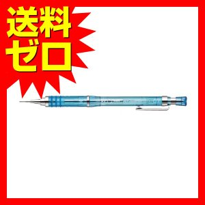 ゼブラ シャープペン テクト2ウェイ ライト 0.7 MAB42-LB ライトブルー 人気商品  商...