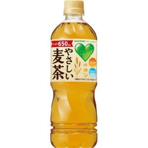 【ケース販売】グリーン ダカラ (GREEN DAKARA) やさしい麦茶 650ml×24本<br>※商品は1点(個)の価格になります。