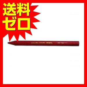 単色クーピーペンシル赤JFY#19 人気商品 ...の関連商品9