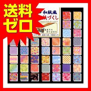 トーヨー 018045 千代紙づくし 7.5cm 180枚入 【送料無料】  商品は1点 ( 個 ) の価格になります。