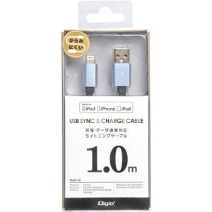 Digio2 USB充電・データ通信対応 ライトニングケーブ...