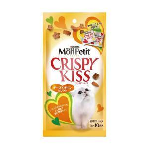 クリスピーキッスチーズチキン30g TVで紹介...の関連商品8