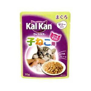 KWP71味わいS子猫用まぐろ70g  TVで紹介※商品は1点(個)の価格になります。|1605JP...