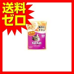 KWP8カルカンパウチ味わいチキン  TVで紹介※商品は1点(個)の価格になります。|1605JPT...