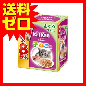 KMP71カルカンP子猫用まぐろ70g×8  TVで紹介※商品は1点(個)の価格になります。 180...
