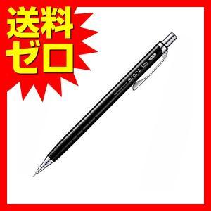 ぺんてる XPP503-A シャープペンシル オレンズ 0....