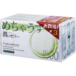 めちゃうす1500 12個入り×3箱(コンドーム)<b...