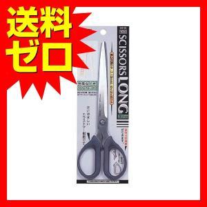 レイメイ藤井 ハサミ ステンレス ロングタイプ SH105  商品は1点(本)の価格になります。