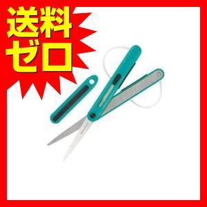 レイメイ藤井 ハサミ ペンカット ブルー SH601A 人気商品  商品は1点 (本) の価格になり...