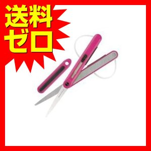 レイメイ藤井 ハサミ ペンカット ピンク SH601P 人気商品  商品は1点 (本) の価格になり...