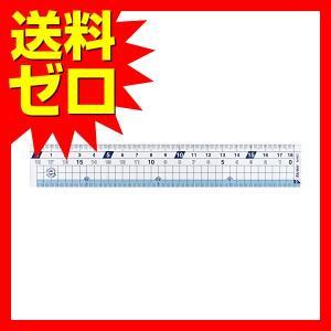 レイメイ藤井 定規 はし0目盛り 直定規 18cm APJ104 商品は1点(本)の価格になります。