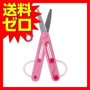 レイメイ藤井 ハサミ ペンカットキッズ 右手用 ピンク SHM504P  商品は1点(本)の価格にな...