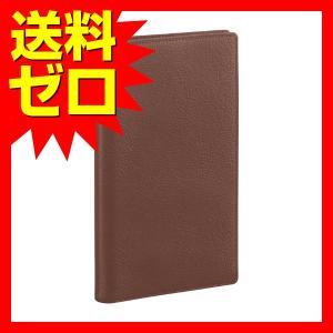 レイメイ藤井 システム手帳 キーワード スリム 聖書 ブラウン JWB5002C  商品は1点(本)...