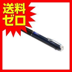 三菱鉛筆 SXE340005.9 ジェットストリーム 3色ボールペン 0.5mm ネイビー ※商品は...