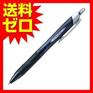 三菱鉛筆 油性ボールペン ジェットストリーム SXN-150-38 黒 24 人気商品  商品は1点...