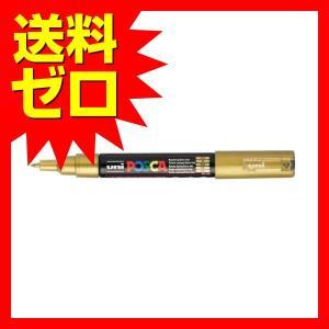 三菱鉛筆 PC1M.25 水性マーカー ポスカ...の関連商品7