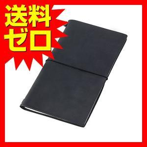 トラベラーズノート Traveler's notebook 黒 クロ 13714006 ※商品は1点...