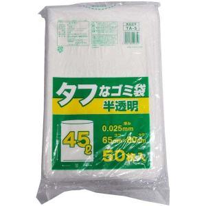 タフなゴミ袋 半透明 45L 50枚入 日本技研工業 TA-5【 】|1805KBTT^