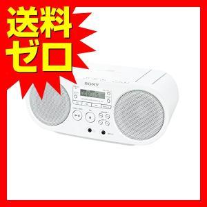 ソニー SONY CDラジオ ZS-S40 :...の関連商品7