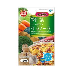 ML06野菜いっぱいグラノーラ (株)マルカン...の関連商品5