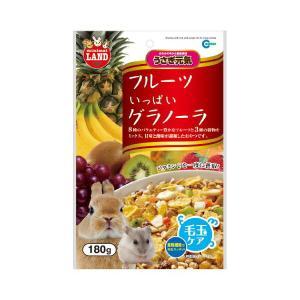 ML07フルーツいっぱいグラノーラ (株)マル...の関連商品3