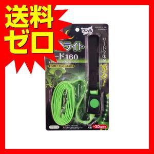 DP816お散歩ライトリード160グリーン (...の関連商品3