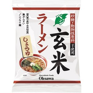 オーサワのベジ玄米ラーメン(しょうゆ) 112g  おまとめ...