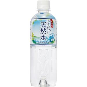 ケース販売 神戸居留地 北海道 うららか天然水 500ml×...