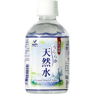 ケース販売 神戸居留地 谷川連峰 うららか天然水 280ml...