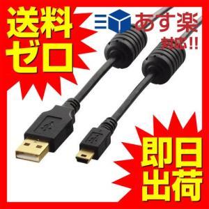USBケーブル USB2.0ケーブル A-miniBタイプ ...