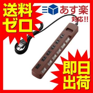 電源タップ OAタップ coler style 雷ガード 個別スイッチ 6個口 2m ブラウン エレ...
