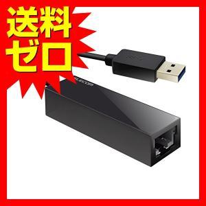 エレコム 有線LANアダプタ Nintendo Switch 動作確認済 USB3.0 ギガビット対...